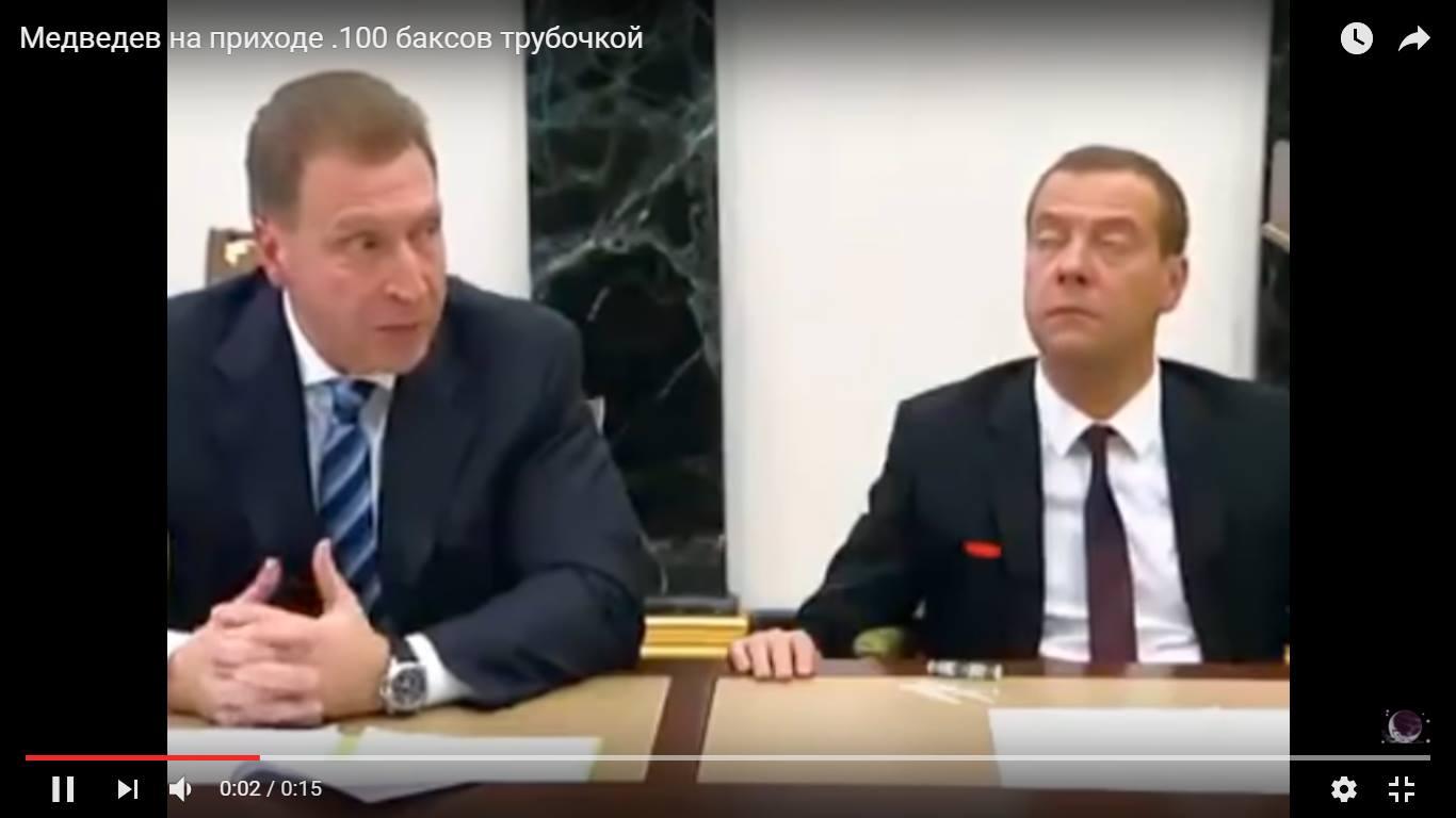 """Під кайфом в прямому ефірі: як Медвєдєв """"упоровся"""" під час прес – конференції (відеодоказ)"""