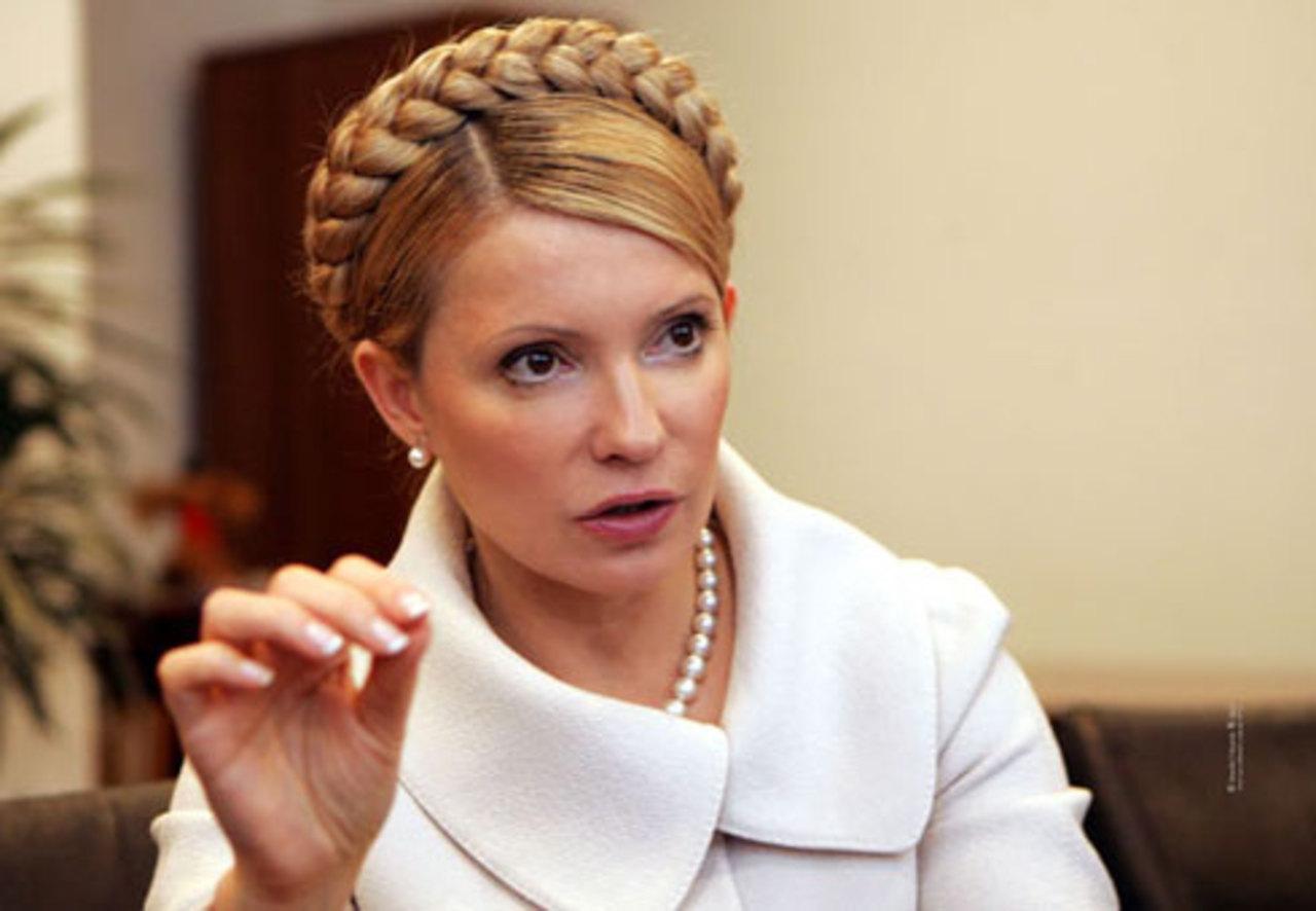 Тимошенко: Всю нашу сім'ю забезпечує тільки чоловік – оце так розмішила