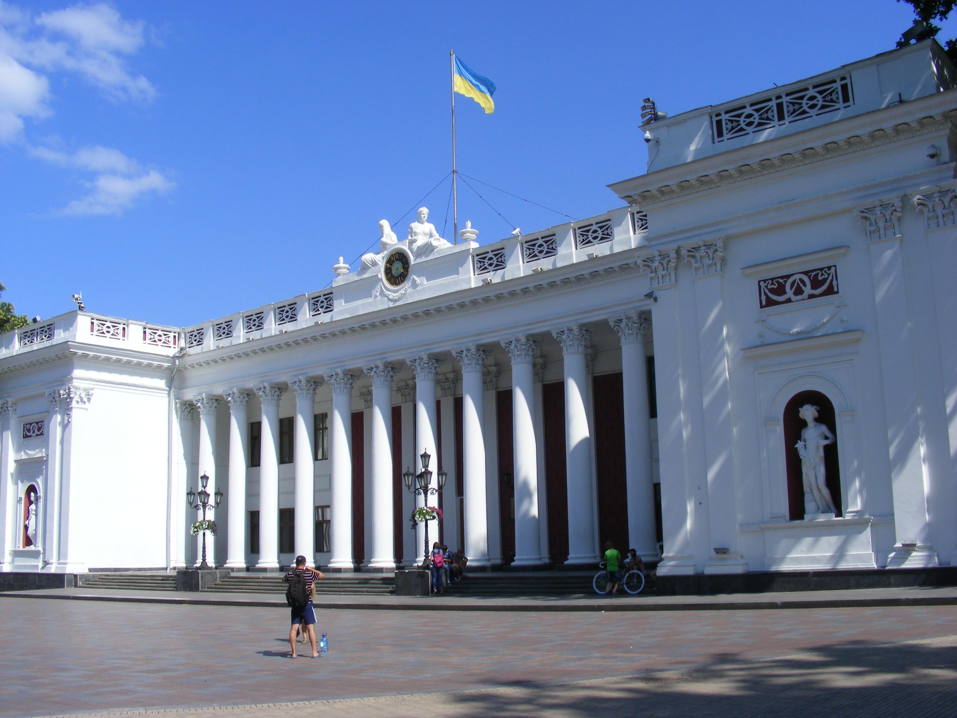 Ревізія виявила в Одеській міськраді порушення на 3,5 мільйона гривень