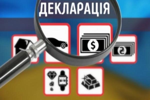 Турчинов розповів, як українські чиновники схитрували в е-деклараціях