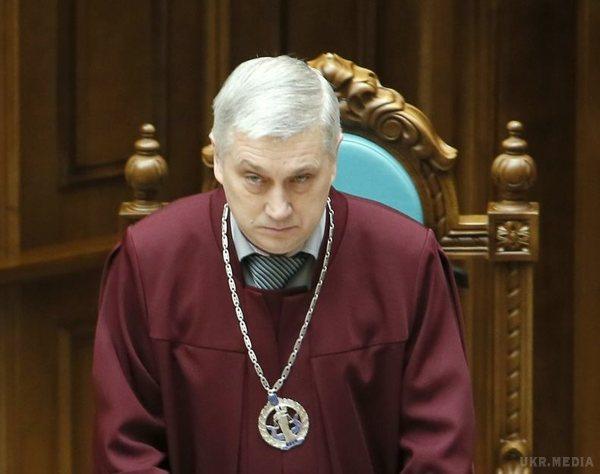Помер суддя Конституційного суду