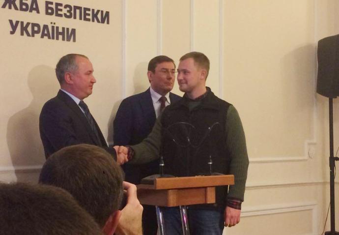 СБУ завадила вбивству екс-співробітника ФСБ РФ
