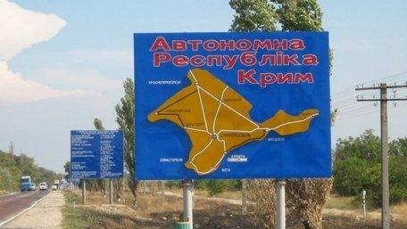 США ввели санкції проти «депутатів» Держдуми РФ від Криму