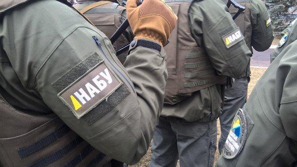 "НАБУ затримало екс-чиновника ""Електроважмашу"""