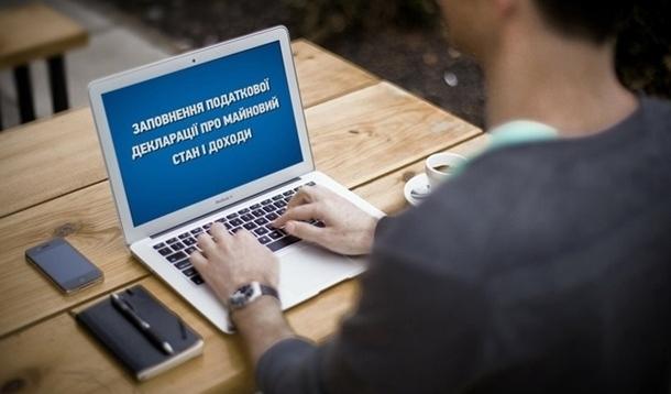 Українці створили перший в світі телеграм-бот з е-деклараціями