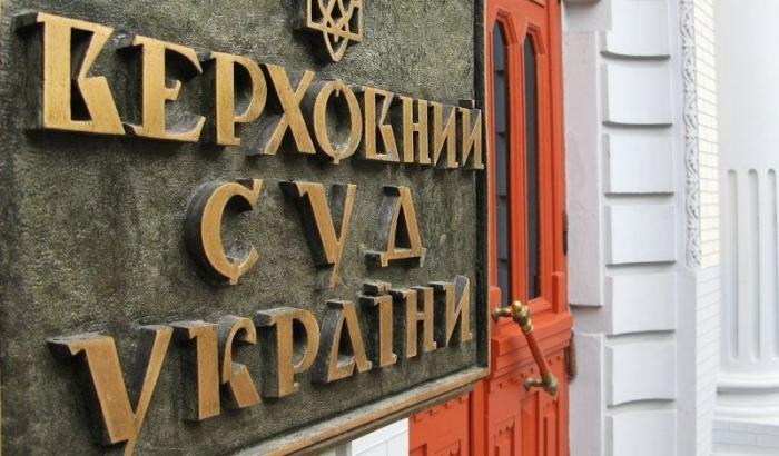 До чого це призведе: суддя Онопенко повертається на посаду голови Верховного Суду України