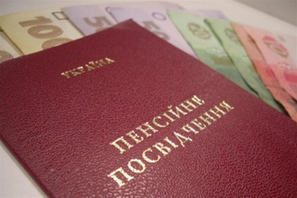 Мінфін зробив приголомшливу заяву щодо пенсійного віку в Україні