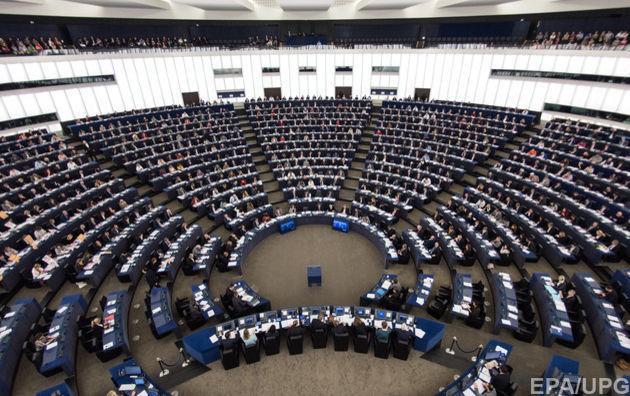 У Європарламенті закликали припинити переговори про вступ Туреччини до ЄС