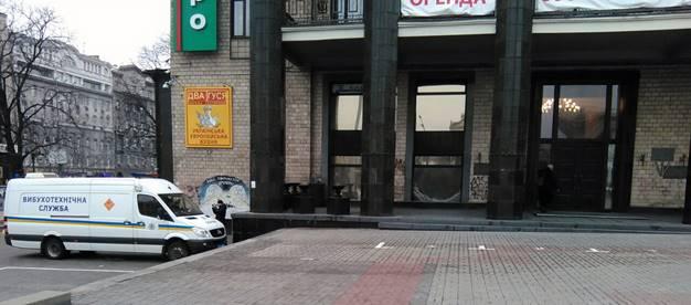 Біля Майдану Незалежності знайдено підозрілий предмет – поліція