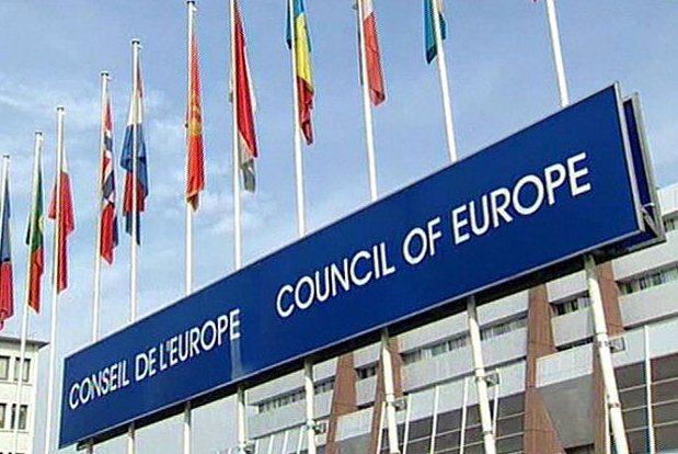 МЗС попросило Раду Європи оцінкити е-декларування