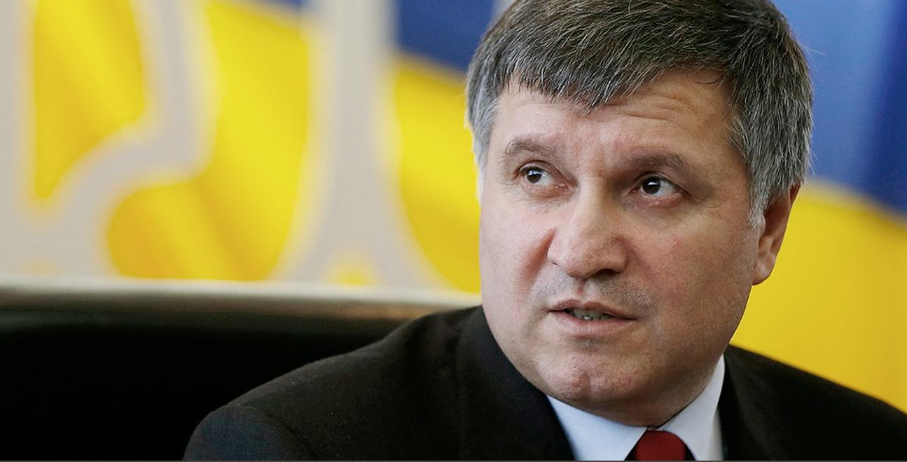 Аваков повідомив про початок реформи пожежної служби