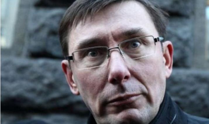 "Луценко призначив головного ""чистильника"" Генпрокуратури"