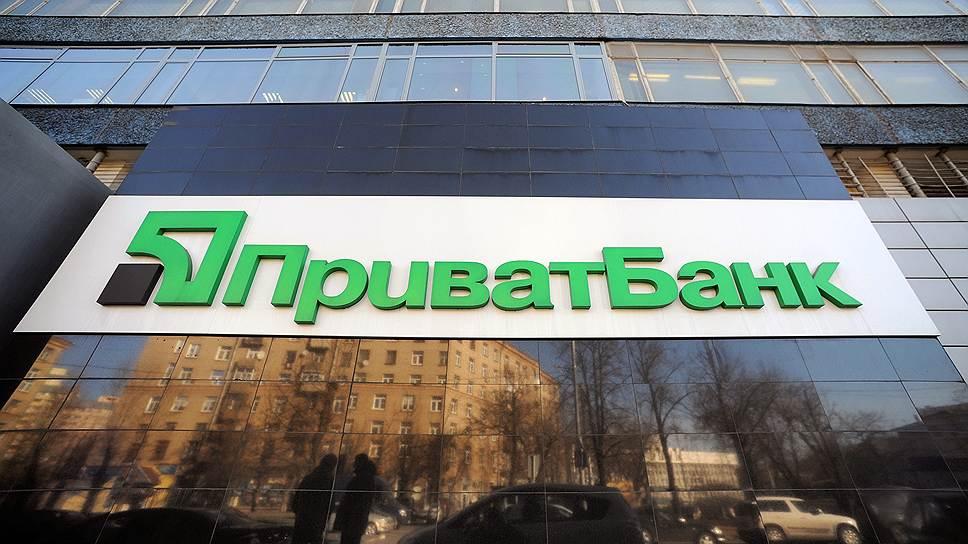 Українці, швидше знімайте всі гроші з карти приватбанку! Їх почали масово блокувати!
