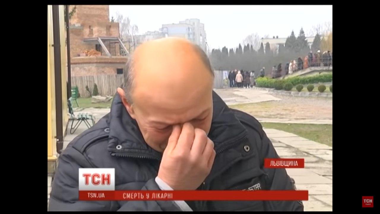 Смерть хлопця на Львівщині: лікарська помилка вартувала йому життя