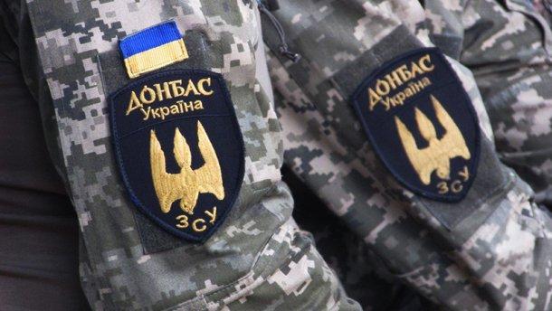 Представник батальйону «Донбас» повідомив про затримання двох підполковників ДФС