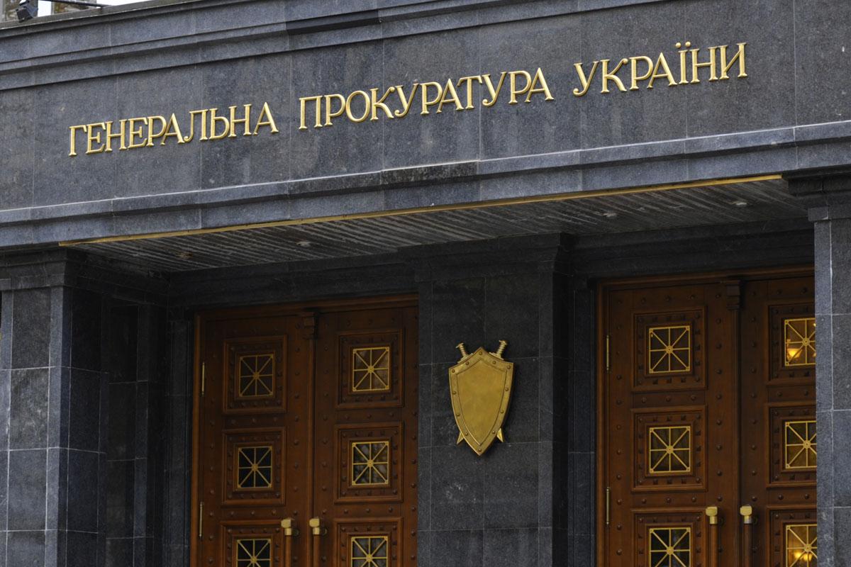 ГПУ в цьому році подала в суд близько 800 звинувачень у корупції