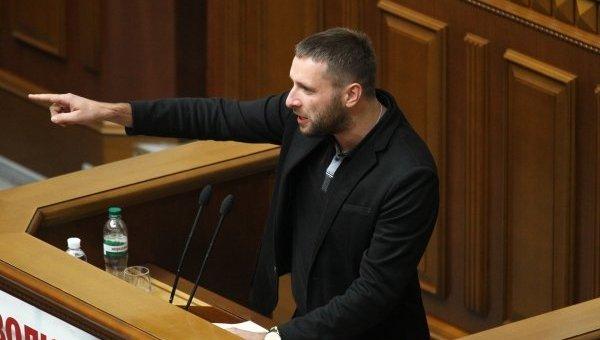На Львівщині керівник РДА написала заяву на звільнення – Володимир Парасюк