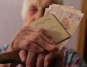 Порошенко анонсував підвищення пенсій: кому, коли і на скільки