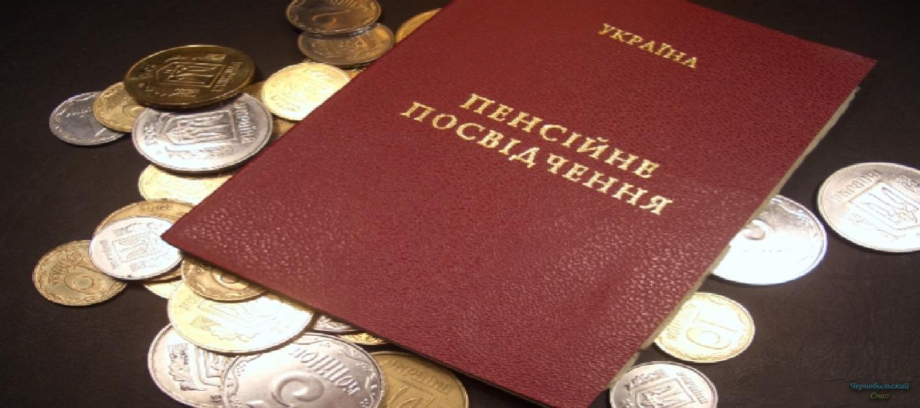 Порошенко обнадіяв українців: стало відомо, коли будуть збільшувати пенсії