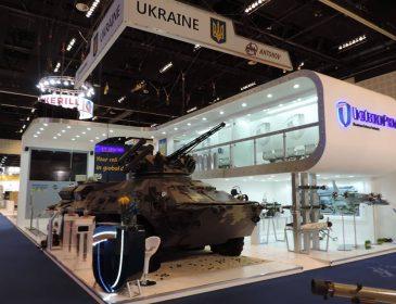 """Махінації на майже півмільярда: керівництво «Укроборонпрому» попалося на """"відмиванні"""" просто нереальної суми грошей"""