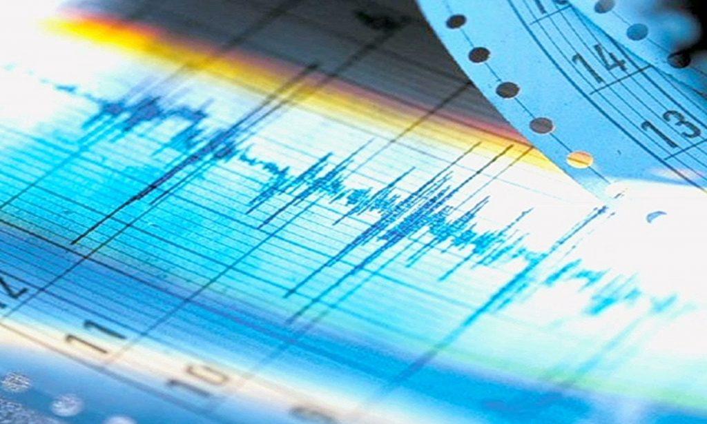 Потужний землетрус сколихнув Румунію. Його відчули навіть українці (ФОТО, ВІДЕО)