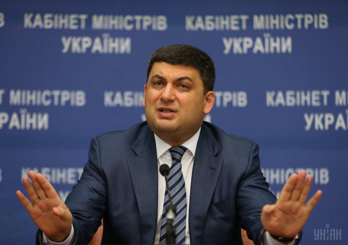 Гройсман зробив гучну заяву, що стосується всіх українців