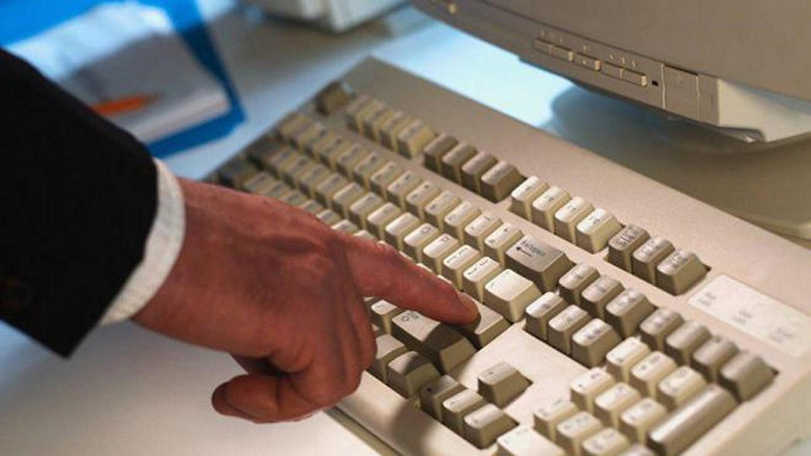 Генпрокуратура знайшла приховування даних в Е-деклараціях 53 нардепів
