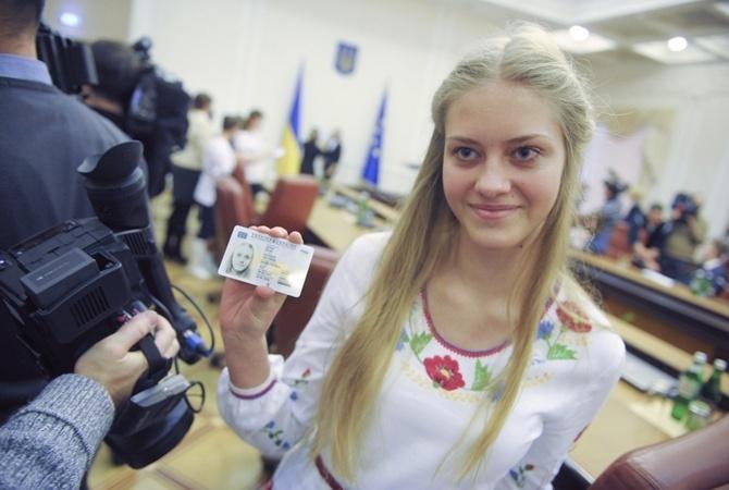 """ID-паспорти: без """"числа диявола"""" і з суперзахистом"""