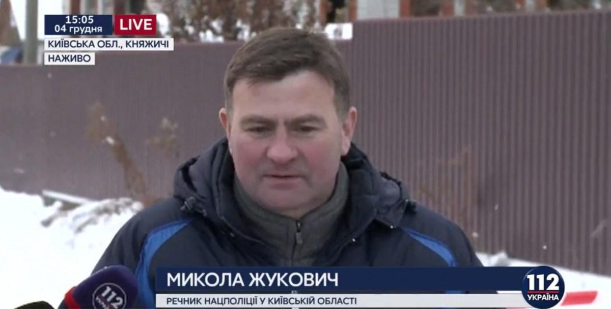 Співробітники держохорони і оперативники були розстріляні КОРДом прямо в авто (відео)