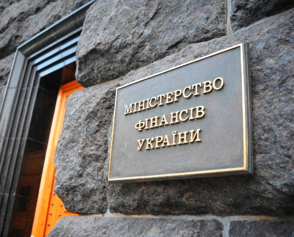 Держсекретарем Мінфіну став заступник міністра