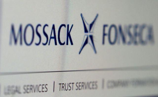 Україна ігнорує розслідування скандальних досьє Mossack Fonseca