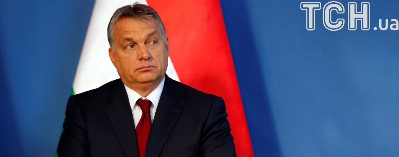 Угорська опозиція закликала скасувати пенсії вихідцям з України і Росії