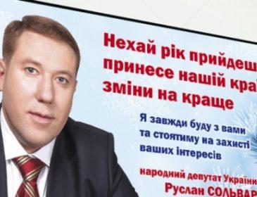 Депутат від БПП переписав на 82-річну маму-вчительку нерухомість у Києві на 36 млн грн