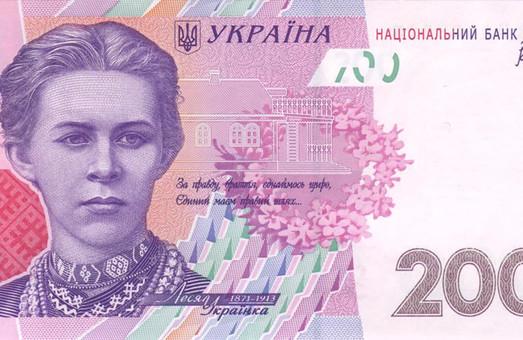 На Львівщині в обігу – фальшиві гроші