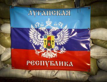 """Терористи """"ЛНР"""" заарештували блогера через """"інакодумство"""""""