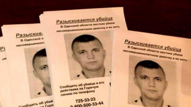 Суд заарештував головоріза з Одещини