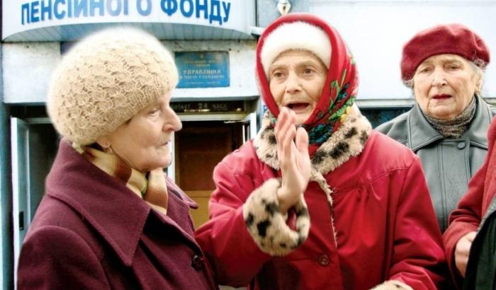 Міністр пенсійного фонду назвав головну причину низької пенсії в Україні