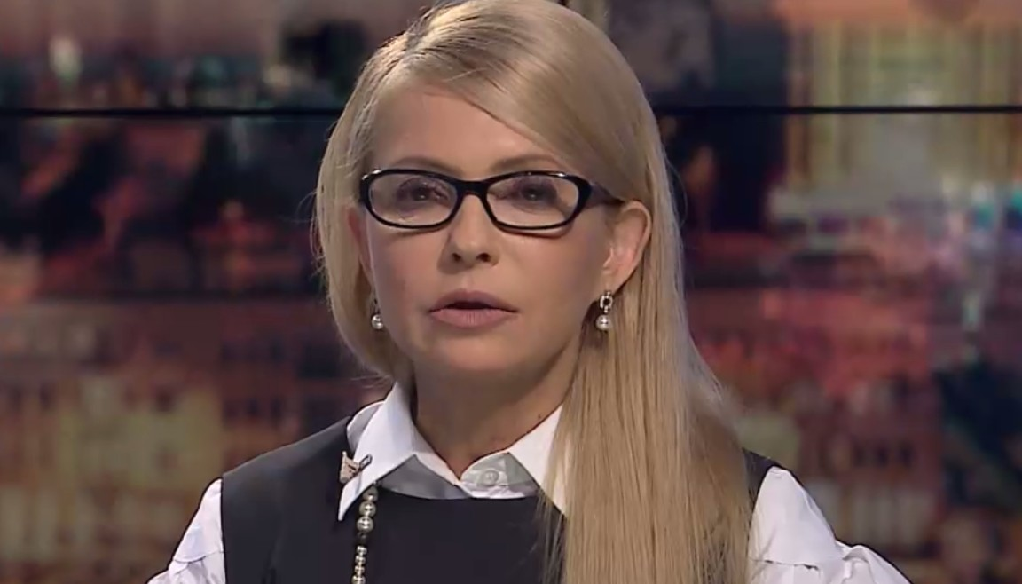 """Тимошенко каже, що """"Нафтогаз"""" треба ліквідувати"""