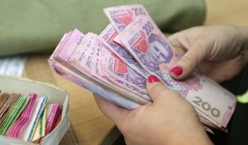 За доходами українців почнуть слідкувати
