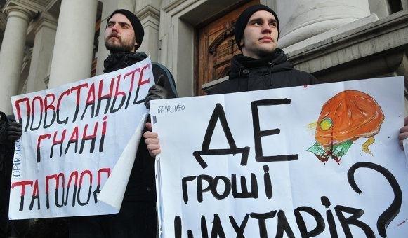 Львівські депутати залишили бюджетників без зарплат