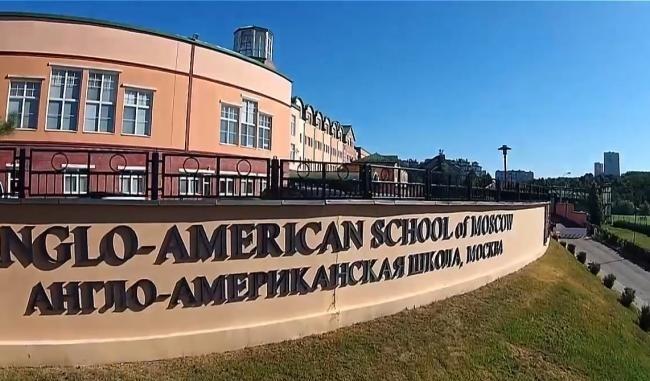 Відповідь на санкції: в Москві вирішили закрити англо-американську школу