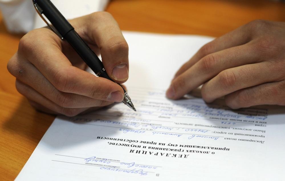 ГПУ знайшла порушення в е-деклараціях 53 нардепів