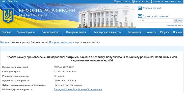 balitskiy_zap_01