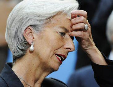 Поплатилась за недбалість: голові МВФ Лагард загрожує тюрма