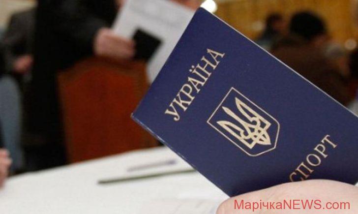 Українцям, які живуть без прописки, загрожують штрафи. Кого і наскільки можуть оштрафувати
