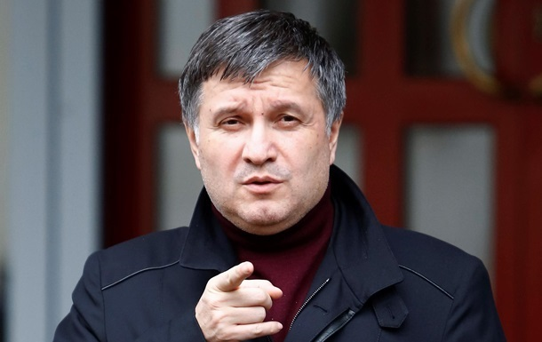 Аваков розповів про гроші та завдання для системи МВС