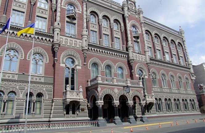 НБУ купив у банків 41 мільйон доларів