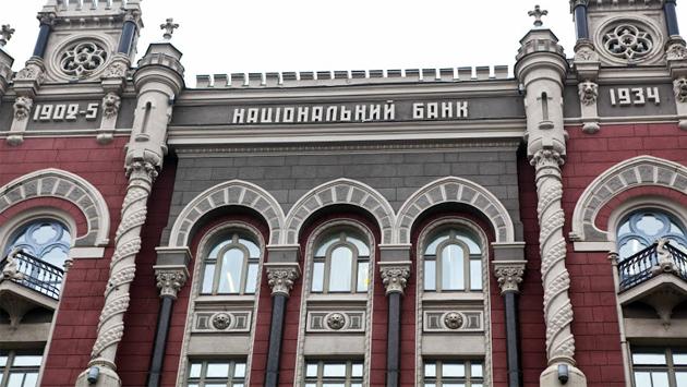 НБУ визнав ще один банк неплатоспроможним