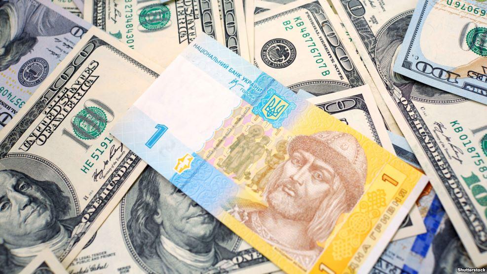 НБУ опустив офіційну гривню до 26,3 за долар