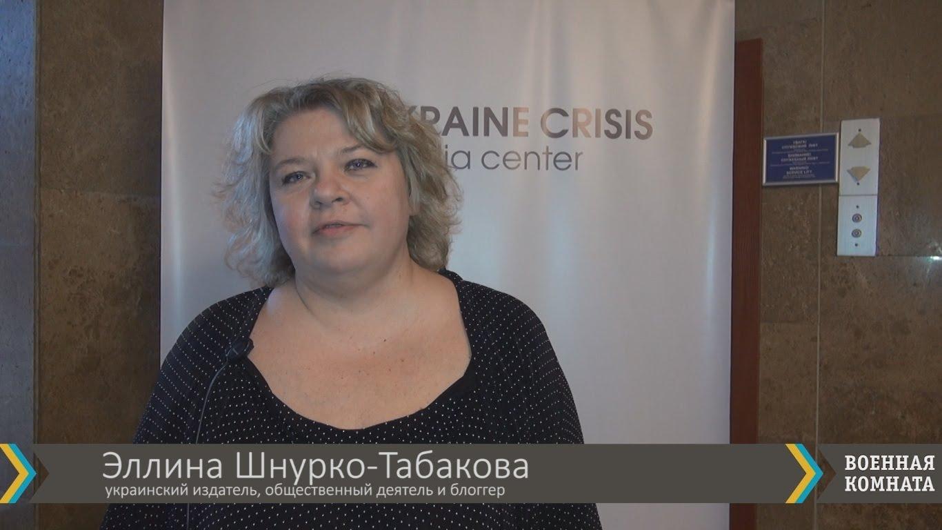 Оце так дорвалася: глава скандальної АПІТУ обматюкала українців